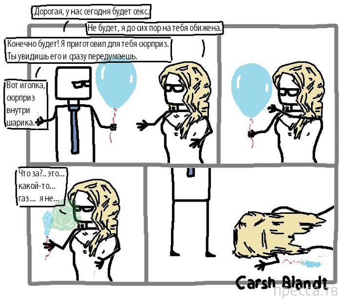 Веселые комиксы и карикатуры, часть 101 (13 фото)