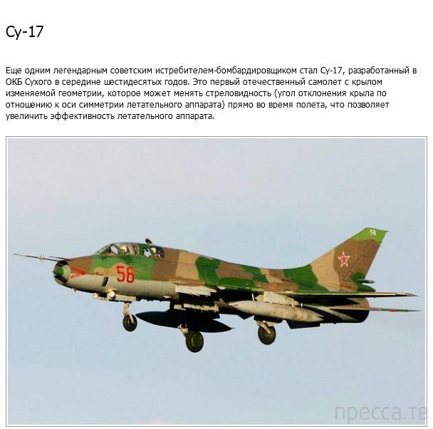 Легендарные серийные самолеты от ОКБ Сухого (20 фото)