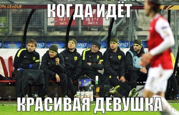 Футбольные приколы (35 фото)