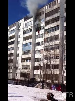 25-летний парень прыгнул с 7 этажа, чтобы спастись во время пожара... г. Казань