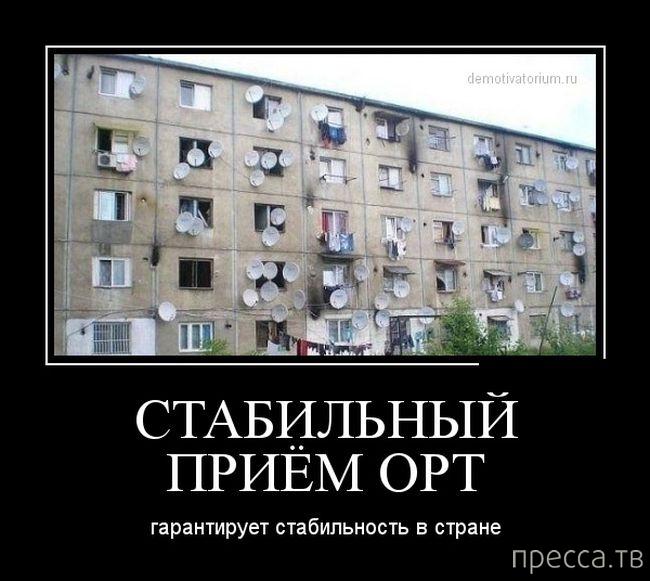 Самые злобные демотиваторы, часть 132 (30 фото)