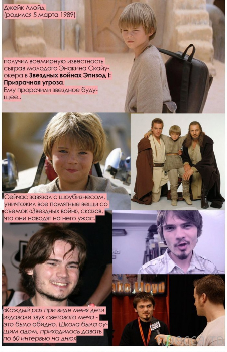 Известные дети актеры, сыгравшие в известных фильмах и то как сложилась их жизнь (10 фото)