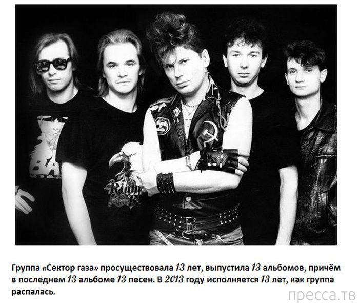 Топ 10: Интересные факты о рок-звездах (10 фото)