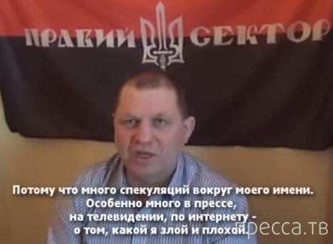 Александр Музычко убит при задержании... село Бармаки, Ровенский район, Ровенская область