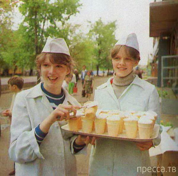 Ностальгия по СССР: Советское мороженое, каким было, сколько стоило (13 фото)