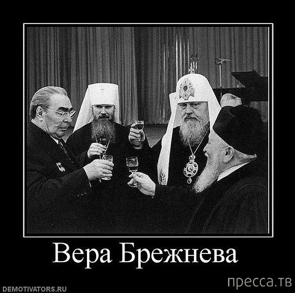 Самые злобные демотиваторы, часть 135 (63 фото)