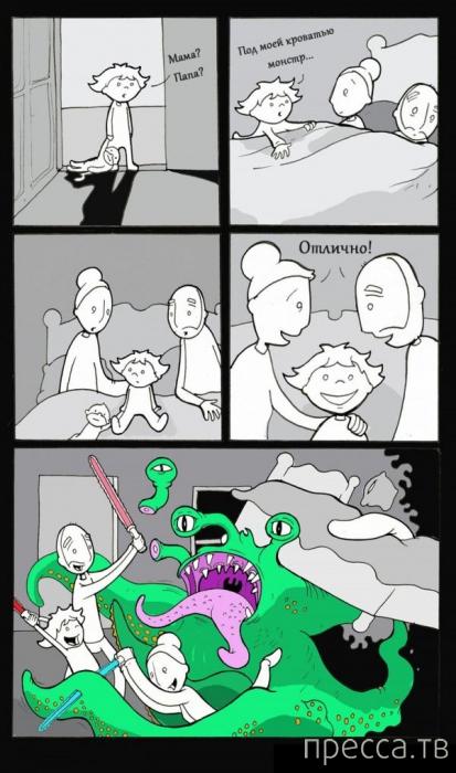 Веселые комиксы и карикатуры, часть 106 (15 фото)