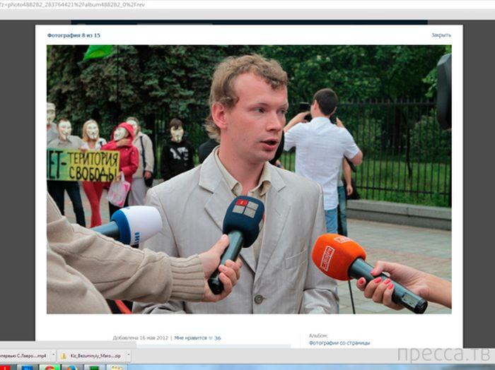 Дарт Алексеевич Вейдер официально стал кандидатом на выборах президента Украины (5 фото)