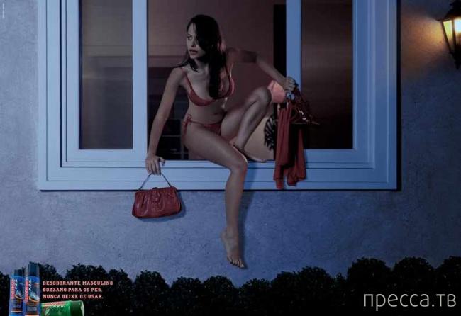 Эротические образы в рекламе (31 фото)