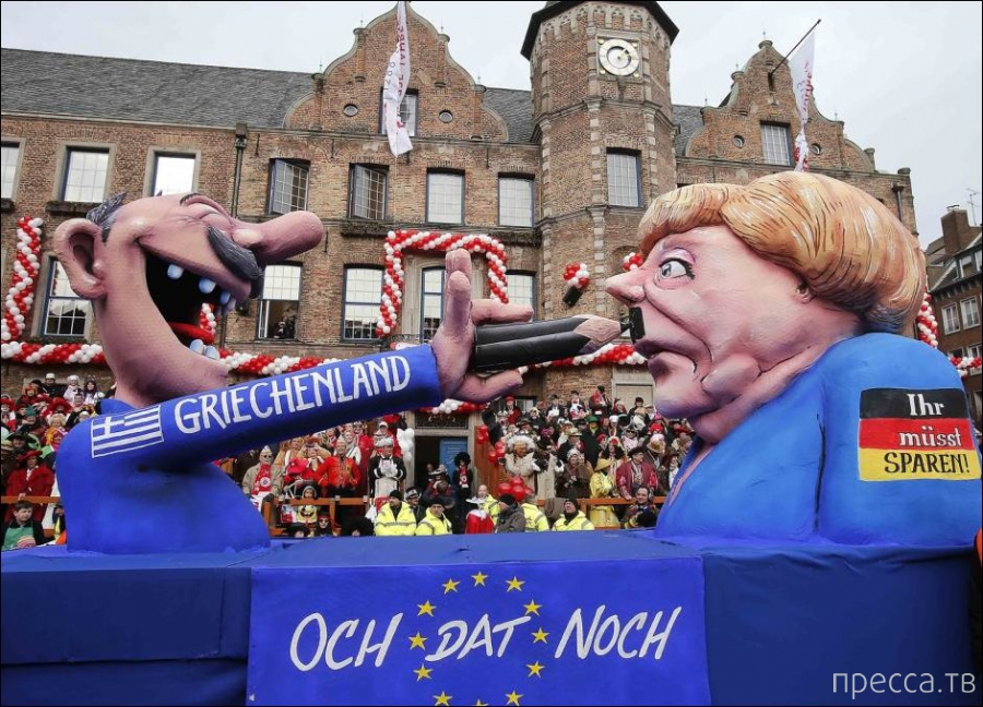 Германия картинки смешные