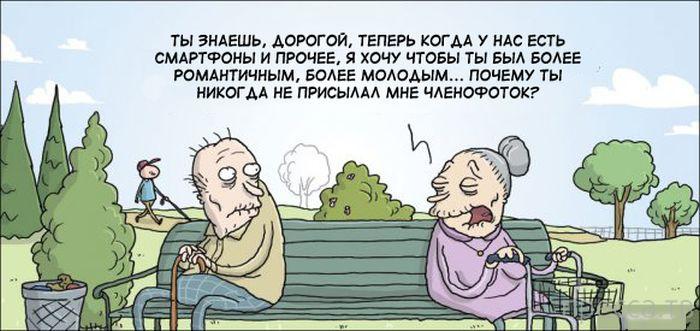 Веселые комиксы и карикатуры, часть 108 (14 фото)
