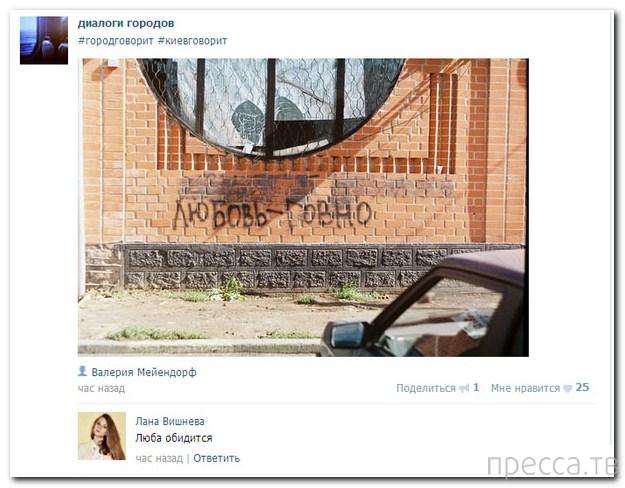 Прикольные комментарии из социальных сетей, часть 84 (38 фото)