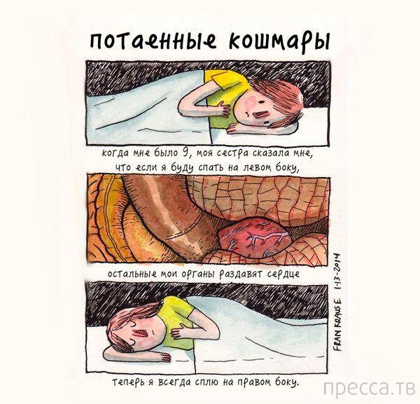 Веселые комиксы и карикатуры, часть 109 (18 фото)