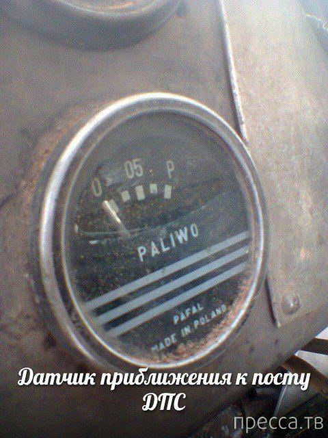 Автомобильные приколы, часть 2 (33 фото)