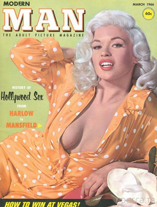 Мужские журналы прошлого столетия (15 фото)