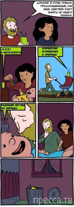 Веселые комиксы и карикатуры, часть 110 (16 фото)