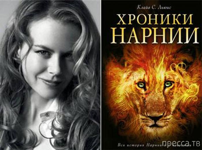 Любимые книги знаменитостей (50 фото)