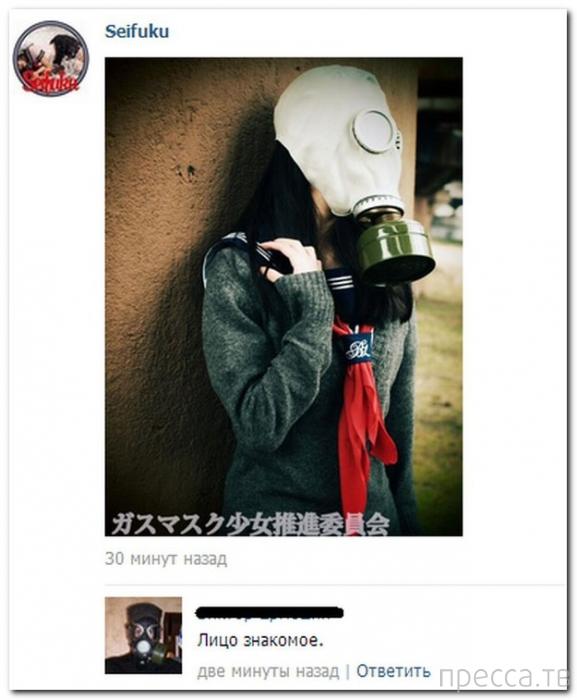 Прикольные комментарии из социальных сетей, часть 87 (39 фото)