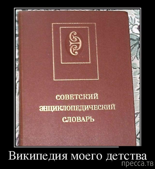 Самые злобные демотиваторы, часть 144 (31 фото)