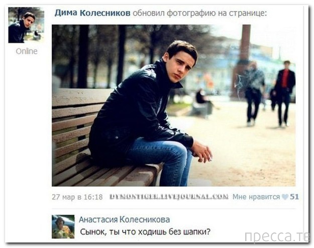 Прикольные комментарии из социальных сетей, часть 88 (39 фото)
