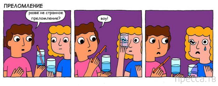 Веселые комиксы и карикатуры, часть 112 (22 фото)