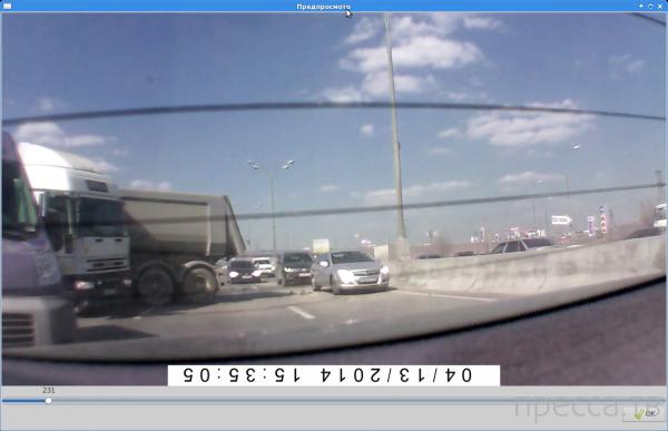 Внезапный занос грузовика... ДТП на 105 км МКАД, г. Москва
