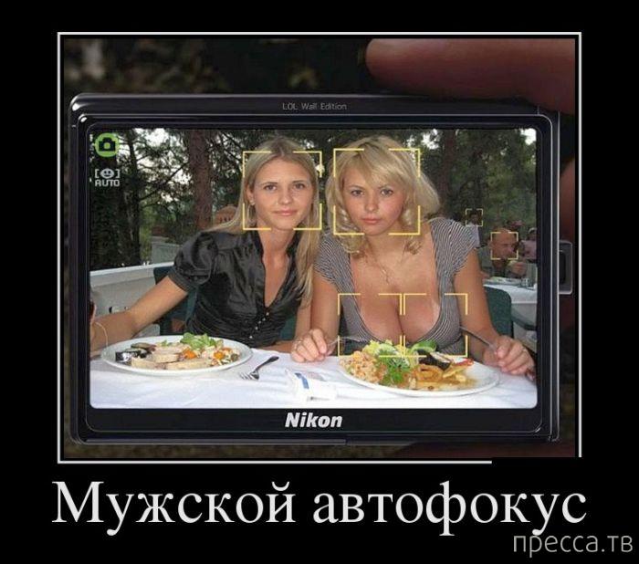 Самые злобные демотиваторы, часть 146 (30 фото)