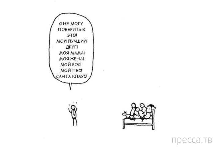 Веселые комиксы и карикатуры, часть 114 (14 фото)