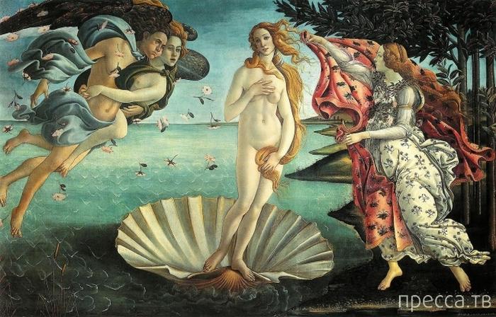 Мифы и реальность эпохи Возрождения (5 фото)