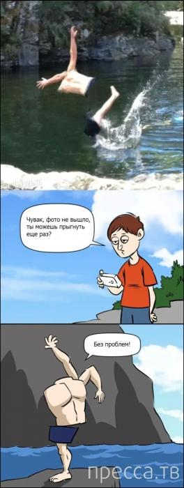 Веселые комиксы и карикатуры, часть 115 (18 фото)