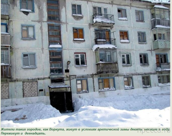Переживет ли Россия ядерную зиму (12 фото)