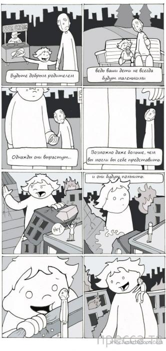 Веселые комиксы и карикатуры, часть 116 (19 фото)