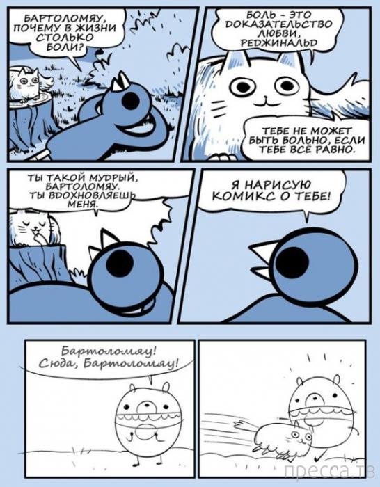 Веселые комиксы и карикатуры, часть 117 (18 фото)