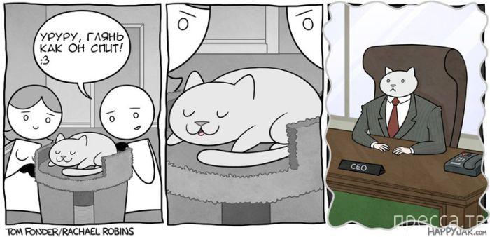 Веселые комиксы и карикатуры, часть 119 (15 фото)