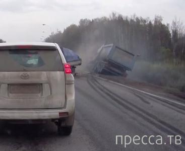 Грузовик не заметил светофора... ДТП на Киевском шоссе, Московская область