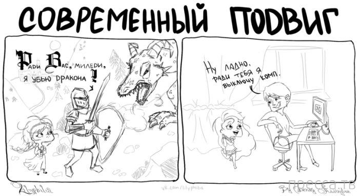 Веселые комиксы и карикатуры, часть 120 (17 фото)