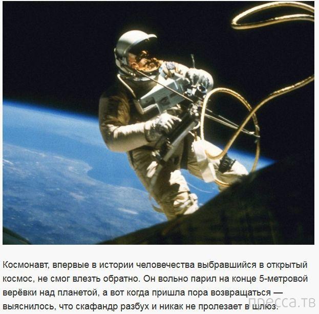 О первом выходе человека в открытый космос (5 фото)