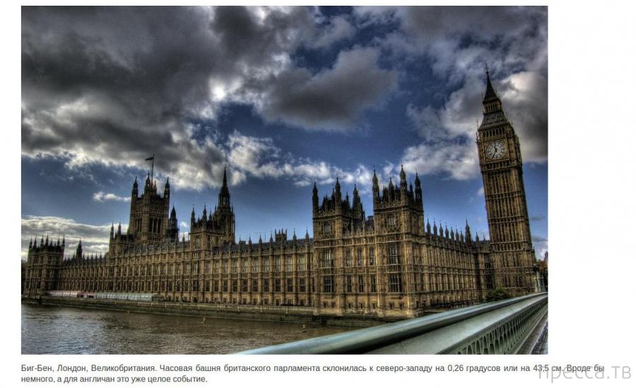 Топ 13: Самые известные падающие башни (14 фото)