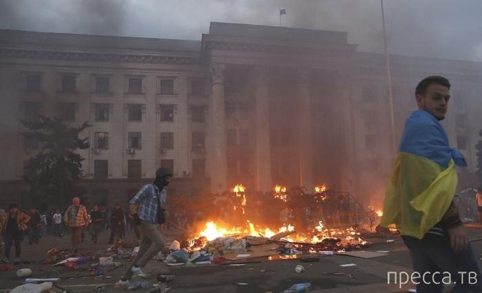 Страшная трагедия в Одессе... Пожар и убийства в Доме Профсоюзов (24 фото + видео)