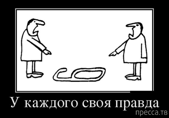 Самые злобные демотиваторы, часть 159 (30 фото)