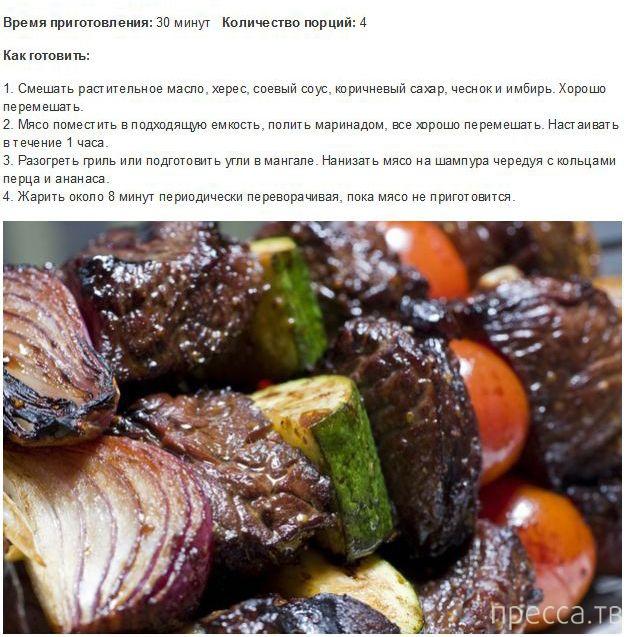 Рецепты необычных шашлыков для весеннего пикника (8 фото)