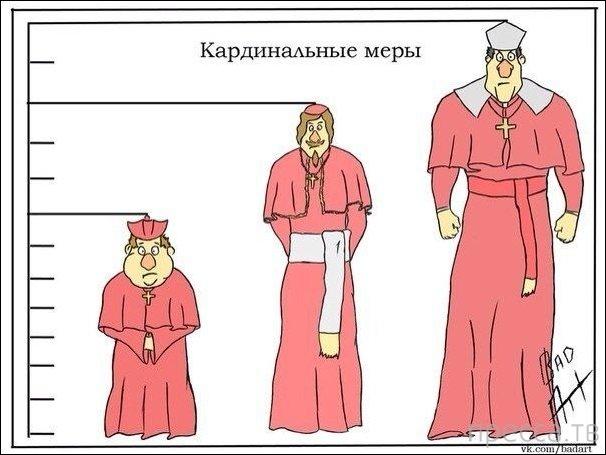 Веселые комиксы и карикатуры, часть 122 (23 фото)