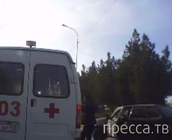 Беспредел... Драка на дороге, г. Саранск, Республика Мордовия