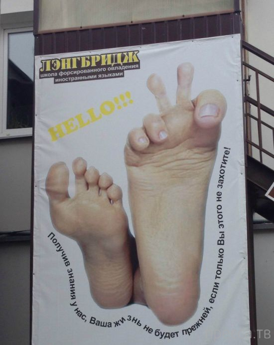 Народные маразмы - реклама и объявления, часть 170 (29 фото)