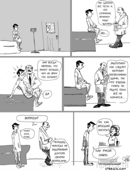 Веселые комиксы и карикатуры, часть 126 (27 фото)
