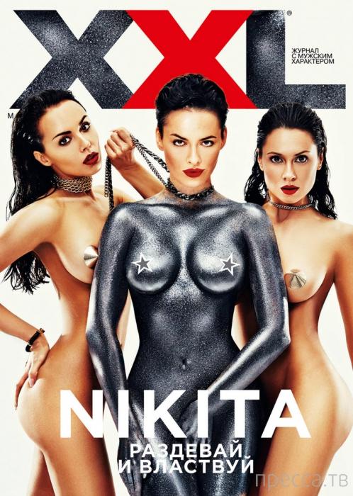 Группа NikitA разделась для журнала XXL (10 фото)