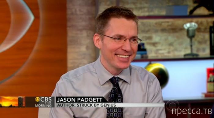 Удивительная история Джейсона Паджета - из неудачника в гении (3 фото)