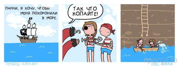 Веселые комиксы и карикатуры, часть 127 (18 фото)