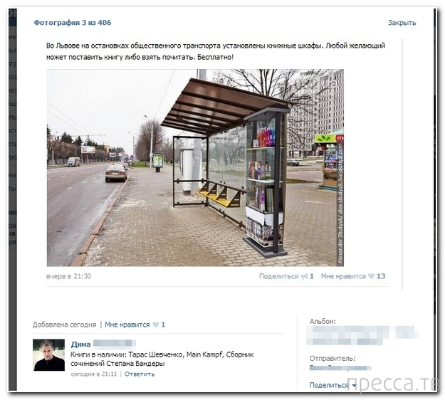Прикольные комментарии из социальных сетей, часть 169 (40 фото)