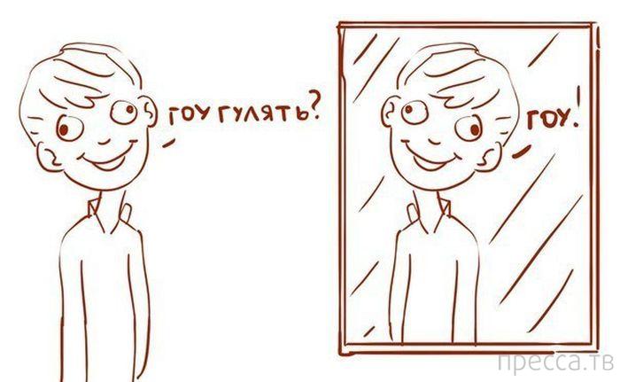 Веселые комиксы и карикатуры, часть 128 (16 фото)